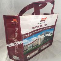 供青海西宁塑料袋和玉树塑料包装袋哪家好