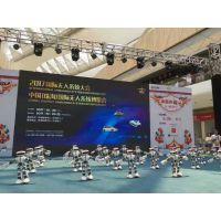 杭州灵动机器人租赁