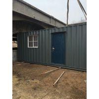 出售安丘鼎信瓦楞板集装箱房|住人集装箱活动房厂家