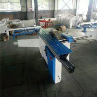木工机械厂家直销精密裁板锯板式家具推台锯