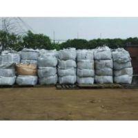广州尼日利亚铅锌矿进口报关资料及流程