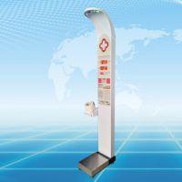 乐佳电子HW-900B医用超声波体检机身高体重测量仪供不应求