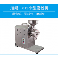 五谷养生磨坊磨粉机加盟设备专用面粉机设备