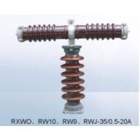 RW5-35户外跌落式熔断器 陕西宇国高压电气