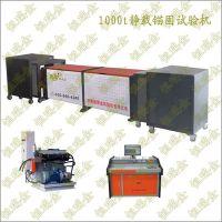 恒瑞金HRJ-10000kN微机控制电液伺服静载锚固试验机
