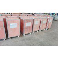 供应河北地区机械设备出口用外包装箱/木箱/钢边箱,厂家直销,尺寸可定制