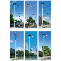 泸州太阳能路灯厂 品牌:新炎光功率40W