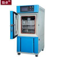 可编程恒温恒湿试验箱高低温循环测试机专业测试设备厂家