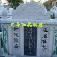 天马1325墓碑雕刻机 碑文雕刻人物头像影雕机 三维立体石材雕刻机