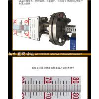 磁翻板液位计高温面板UHZ-58/CG-C/40 氯苯液位计 磁性翻柱液位计