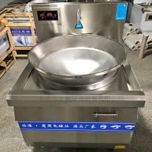节能电磁汤粉炉资料及图片报价 大型煮粉机电磁锅 380伏电
