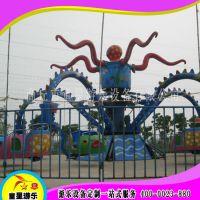 旋转大章鱼广场大型游乐设备商丘童星游乐设备厂家供应