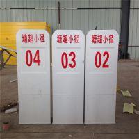 云南玻璃钢里程碑玻璃钢公路里程碑厂家批发价格低