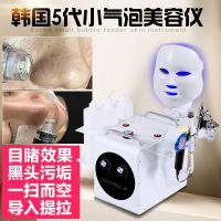 韩国超微小气泡导入仪器美容院专用补水去皱清洁面部注氧家用嫩肤