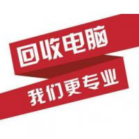 上海三星显示器回收公司,三星液晶显示器回收上门