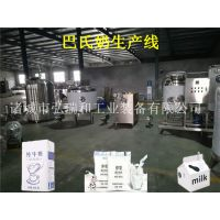 小型巴氏奶生产线_袋装巴氏奶设备生产厂家