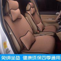 华晨中华豚EV知豆电动车D2浙江卡尔森商务车凉垫四季汽车坐垫座垫