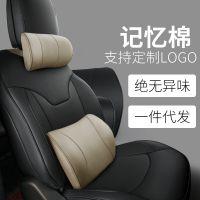 汽车头枕座椅记忆棉颈枕车载腰靠皮革睡眠枕腰垫靠枕车用一件代发