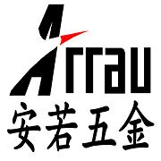 东莞市安若五金科技有限公司