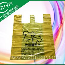 定制新款环保塑料包装袋批发PE透明背心袋环保购物日用品塑料袋