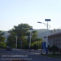 大悟县常规太阳能路灯 开元照明大量供应