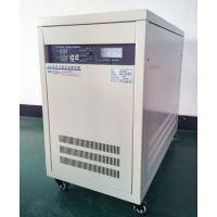 润峰电源超级智慧型稳压器医用化工常用稳压器30KVA 三相稳压器PRF-3030Y 稳压器报价