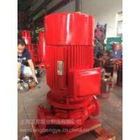 消防泵供应商XBD15-80-HY室外消火栓泵,办公楼喷淋泵