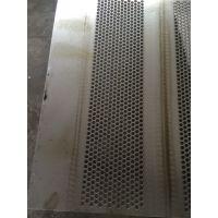 防止噪音长圆孔冲孔网 铝板材质 安装过滤 供应商销售