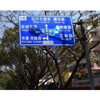 江门交通指示牌道路交通安全标志的几何形状及其含意