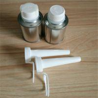 宝马添加剂罐 燃油添加剂罐 马口铁罐及配件 燃油罐铁罐 气雾剂罐