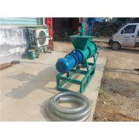 改善污染环境粪便分离机 固液分离机用于多种行业 衡水环保粪便造粒机