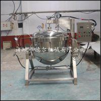 全自动羊骨高压煮锅 德尔厂家直销 高温高压不锈钢蒸煮锅