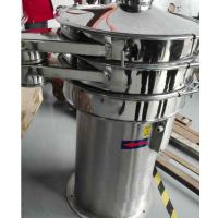上海如昂RA-1200超声波医药专用筛