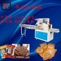 推广麻糬 瑞士卷充气包装机 多功能面包 冰皮月饼 肉松饼包装机