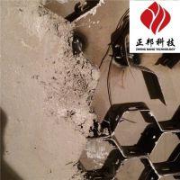 磨煤机出入口风管耐磨专用正邦防磨料 耐磨陶瓷涂料