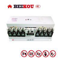 CB级双电源BKQ2-225A/4P末端型双电源转换开关