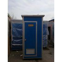 济南移动厕所洗手间工地厕所租赁出租13276410606