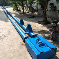 兴文机械159型管链输送机 化工粉末管链提升机 陶土管道式输送机