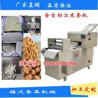 高产量一机多用江米条机的生产厂家