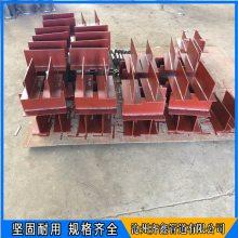 DN200室外管道滑动管托 T型管托 齐鑫大量生产