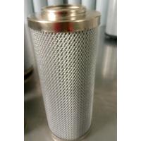 EH油泵出口滤芯 C156.73.52.02 上汽滤芯