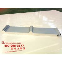 宝润达50mm彩钢聚氨酯屋面板批发 欢迎来厂参观考察