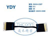 YDY 20454-030T极细同轴线