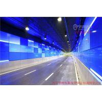 隧道装饰防火板
