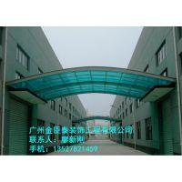 荔湾耐力板雨篷搭建厂家|广州番禺雨棚设计安装公司