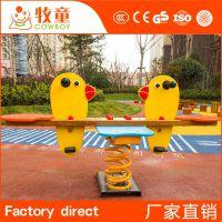 广西游乐场儿童玩具跷跷板 幼儿园户外儿童双人摇摇乐定制