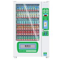 【厂家直销 品质保证】盛马自动售货机 饮料机 D-7+D-7-S 成人用品售货机 定制机