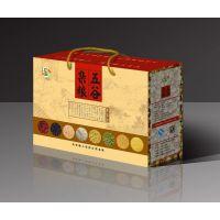 为您量身打造个性包装15638212223郑州山药、杂粮精品盒