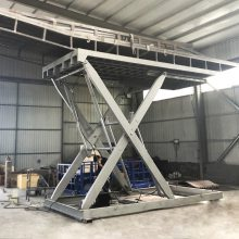 厂家直销固定剪叉式电动液压举升机 2吨电动升降台