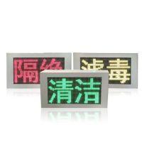 三防信号显示屏SFXP 三种通风方式信号指示灯箱